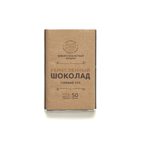 Шоколад горький на меду, Классический, 72% какао, 50 г