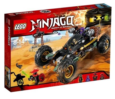 LEGO Ninjago: Горный внедорожник 70589 — Лего Ниндзяго 70589 Rock Roader