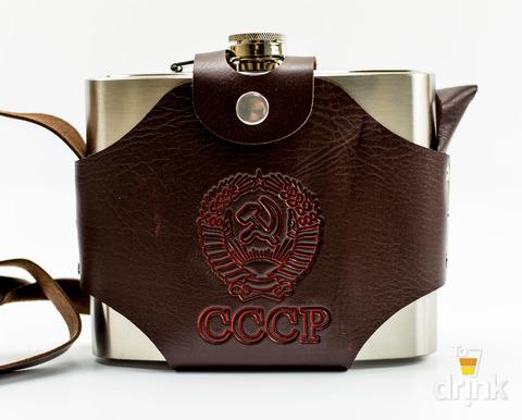 Фляга СССР, 900 мл