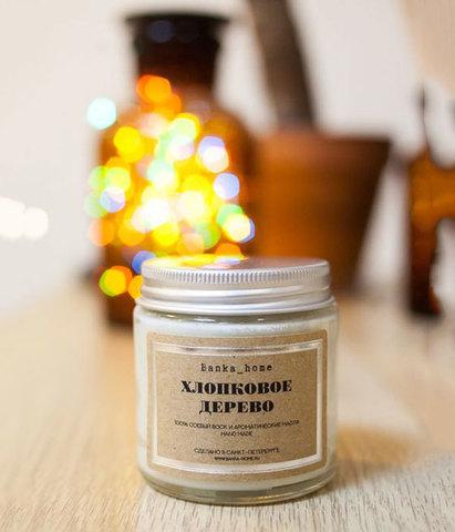 Свеча ароматическая в светлом стекле Хлопковое дерево, Banka home