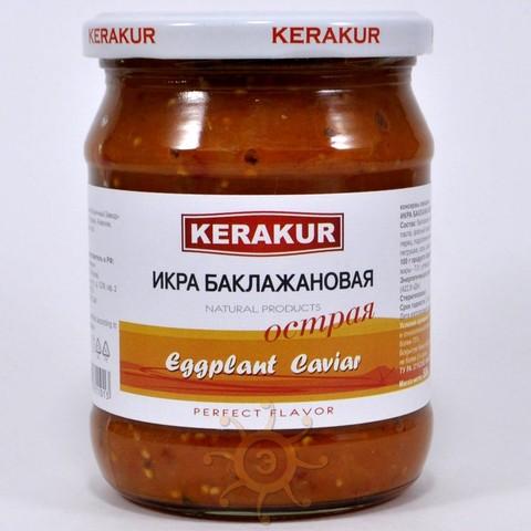 Икра баклажановая острая Керакур, 450г