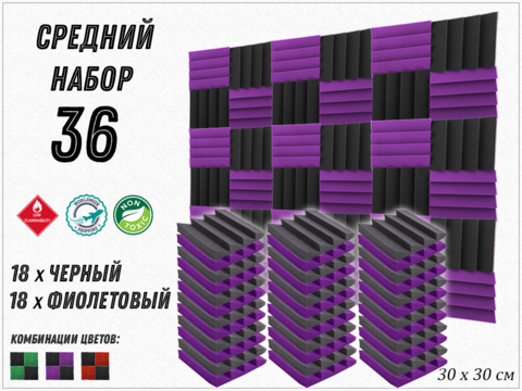 AURA  300 violet/black  36  pcs  БЕСПЛАТНАЯ ДОСТАВКА