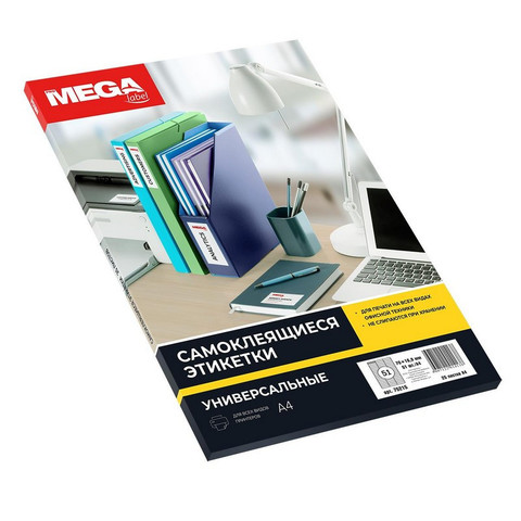 Этикетки самоклеящиеся ProMEGA Label 70х16,9 мм/51 шт. на листе А4 (25л.