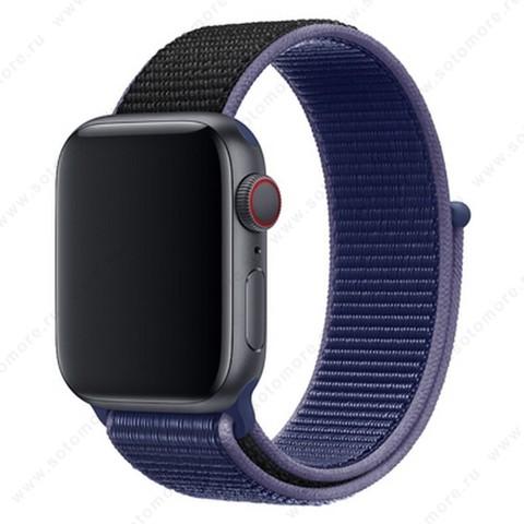 Ремешок для Apple Watch 38/ 40 mm текстильный темно-синий