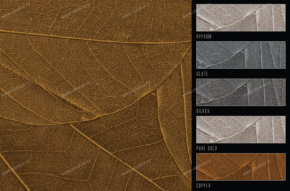 Панно Italreflexes Macro Leaves 001 Silver, интернет магазин Волео