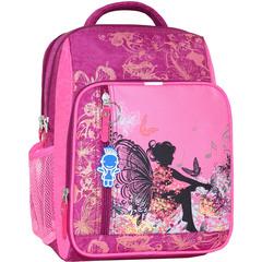 Рюкзак школьный Bagland Школьник 8 л. 143 малина 389 (00112702)