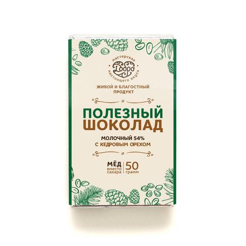 Шоколад молочный, 54% какао, на меду, с кедровым орехом