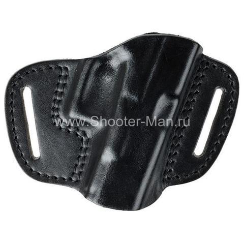 Кобура кожаная за спину для пистолета Глок 21 ( модель № 11 )