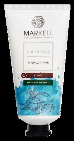 Markell Superfood Крем для рук кокос 50мл