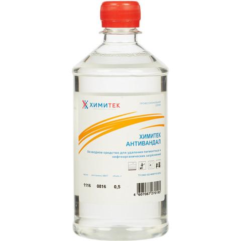 Профессиональная химия ХИМИТЕК АНТИВАНДАЛ 0.5л (8шт/кор),дляслож.загрязн