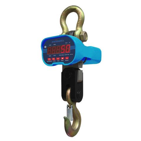 Крановые весы ВВК III-10000