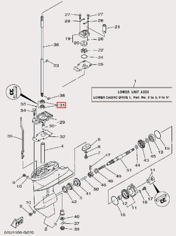 Сальник вертикального вала 11.8×22×7 для лодочного мотора F9,9 Sea-PRO (25-31)
