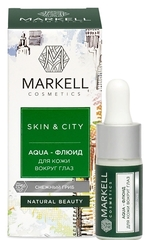 Аква-флюид для кожи вокруг глаз