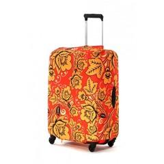 чехол для чемодана экстрапрочный «наташа»
