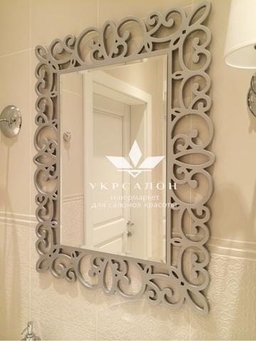 Зеркало Lyra