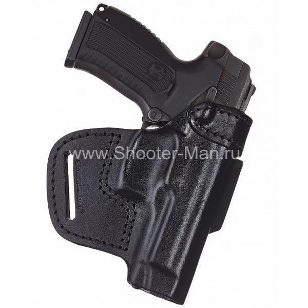 Кожаная кобура для пистолета Ярыгина модель № 5 МОДИФ. 2011 г Стич Профи фото