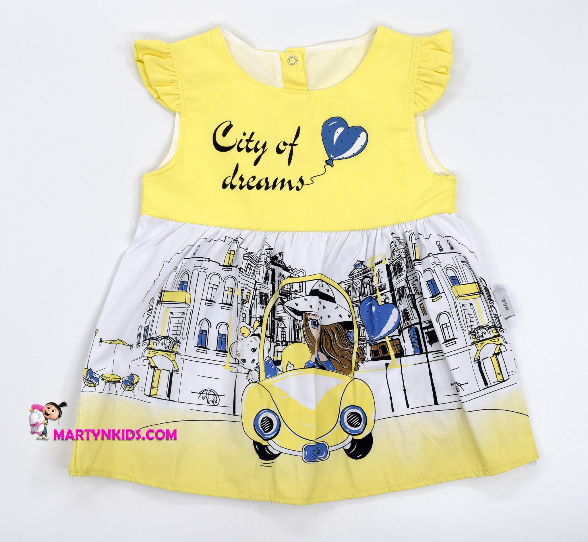 2279 платье Машинка