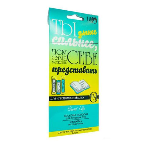 Secret Life Набор для депиляции тела для чувствительной кожи (восковые полоски 12шт+саше с маслом), 12шт