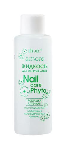 Жидкость для снятия лака Nail Care Phyto,ромашка аптечная