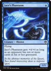 Jace's Phantasm (Фойл)