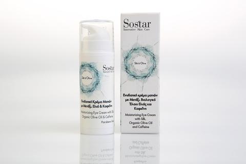 Увлажняющий крем для глаз с протеинами шелка Sostar 25 мл