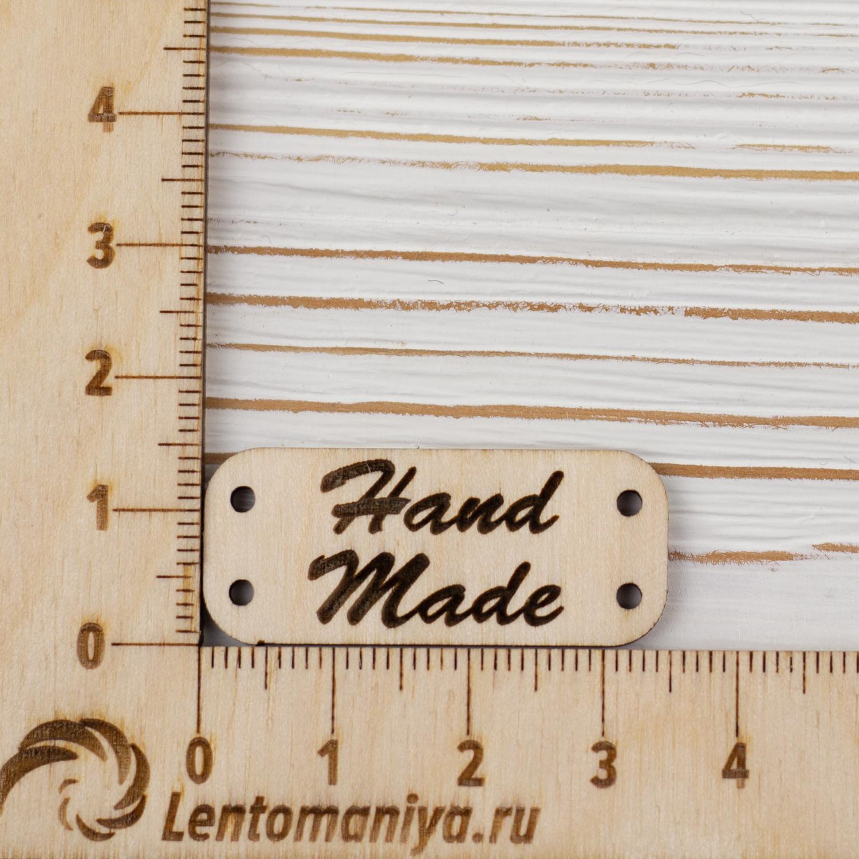 "Вспомогательная фурнитура Бирки деревянные""Hand made"" 5 штук IMG_5643.jpg"