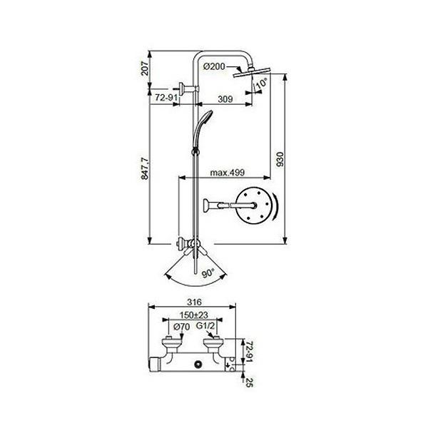Душевая система внешнего монтажа со смесителем 105,4 см с верхней лейкой 20х20 см Ideal Standard IdealRain Eco B1098AA