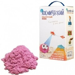 Космический песок. Песочница+6 формочек 2 кг. Розовый
