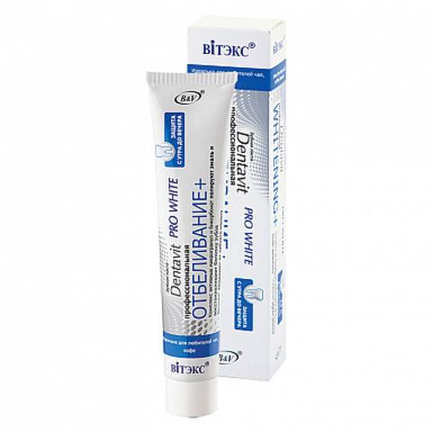 Витэкс Dentavit PRO Зубная паста Dentavit Pro White Профессиональная ОТБЕЛИВАНИЕ + 85 г