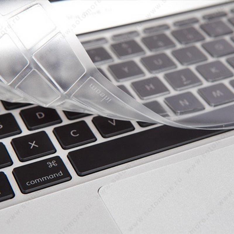 Накладка силиконовая на клавиатуру для Apple MacBook 12