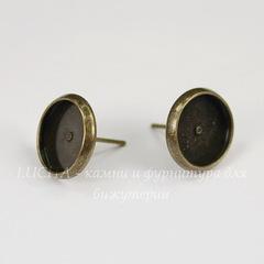 Пуссеты - гвоздики с сеттингом для кабошона 10 мм (цвет - античная бронза)(без заглушек)