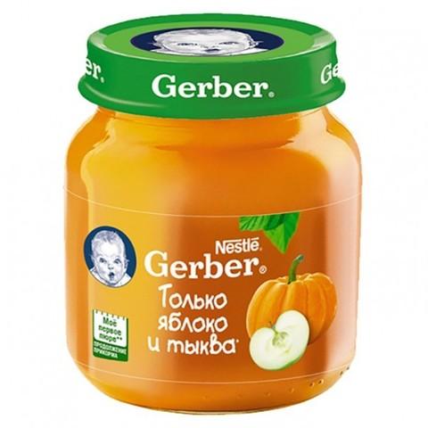 Gerber® Пюре Только яблоко и тыква 130 гр
