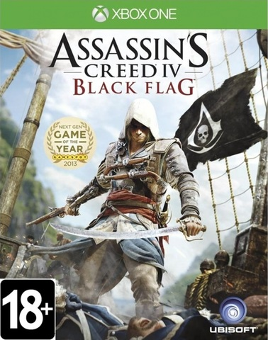 Xbox One Assassin's Creed IV: Black Flag (русская версия)
