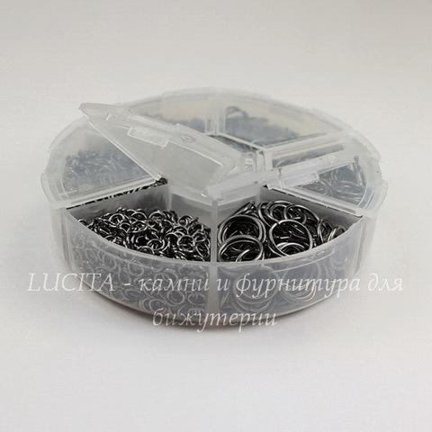 Набор колечек одинарных (примерно 1700 шт) в контейнере (цвет - черный никель) 4-10х0,7-1 мм