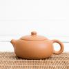 Исинский чайник 210 мл #LD 37
