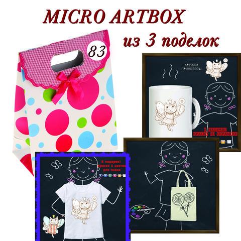 031-9978 MICRO Artbox №83 (для девочек)