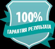 Работы на заказ Прототип украшения гарантия_результата.png