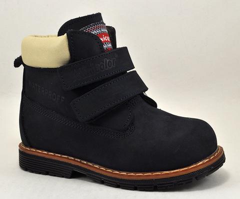 Ботинки утепленные Minicolor  (Mini-shoes) 750-14