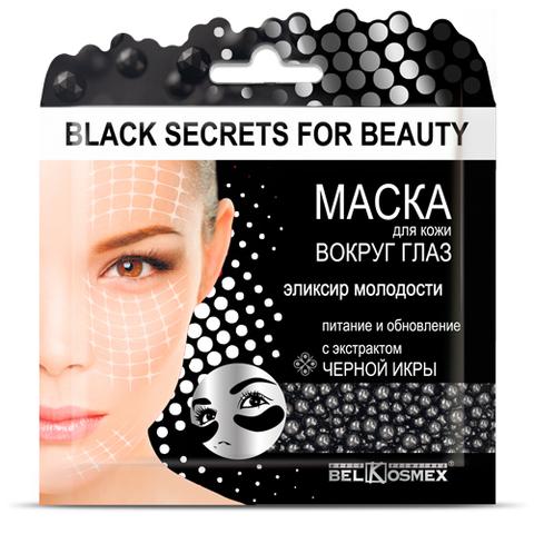 BelKosmex Black Secrets for beauty Маска для кожи вокруг глаз питание и обновление с экстрактом черной икры 3г