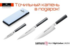 /collection/new/product/3-nozha-povarskaya-troyka-samura-mo-v-s-tochilnym-kamnem-v-podarok