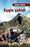 Eşqin Şəhidi