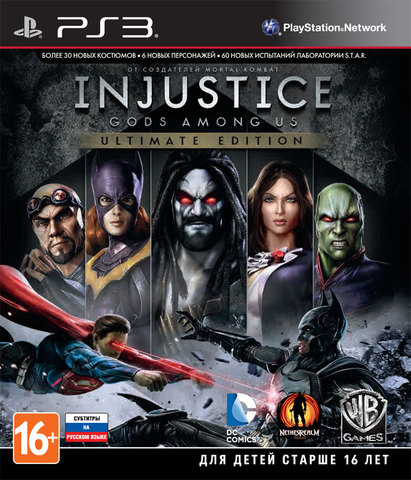 PS3 Injustice: Gods Among Us Ultimate Edition (русские субтитры)