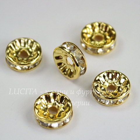 Бусина - рондель 10х4 мм с прозрачными фианитами (цвет - золото), 5 штук