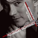 Dmitri Hvorostovsky, St Petersburg Philharmonic, Yuri Temirkanov / Mussorgsky: Songs & Dances Of Death, Rachmaninov: Symphonic Dances (CD)