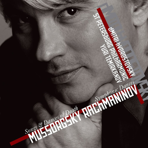 Dmitri Hvorostovsky, St Petersburg Philharmonic, Yuri Temirkanov / Mussorgsky: Songs & Dances Of Death, Rachmaninov: Symphonic Dances (CD)