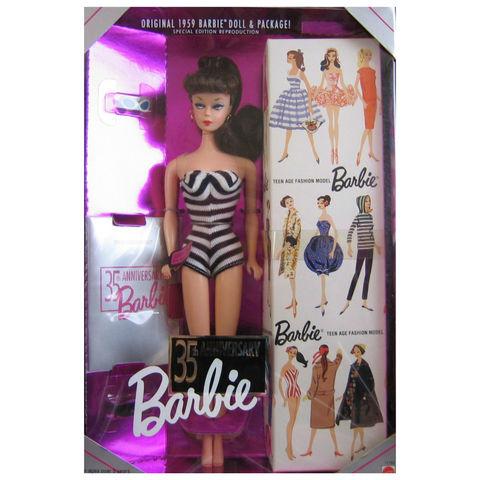 Коллекционная Кукла Барби Брюнетка 35-летний Юбилей, Mattel