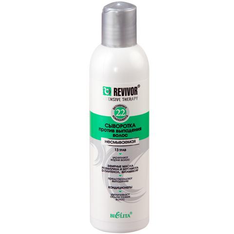 Сыворотка  против выпадения волос несмываемая 200 мл Revivor