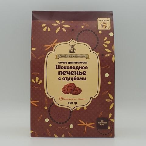 Смесь шоколадного печенья с отрубями DIET BAKE, 500 гр