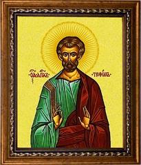Трофим Святой апостол. Икона на холсте.