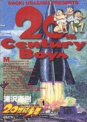 20th Century Boys Volume 1